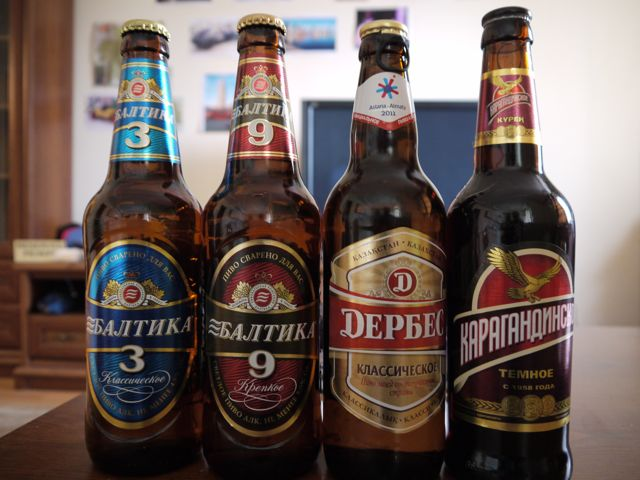 Imported Brands Lead Caribbean Beer Market: KenResearch
