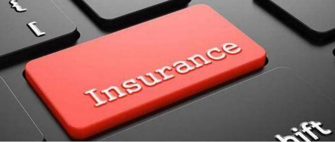 Governance, Compliance, and Risk -The Indonesia Insurance Market Outlook: Ken Research